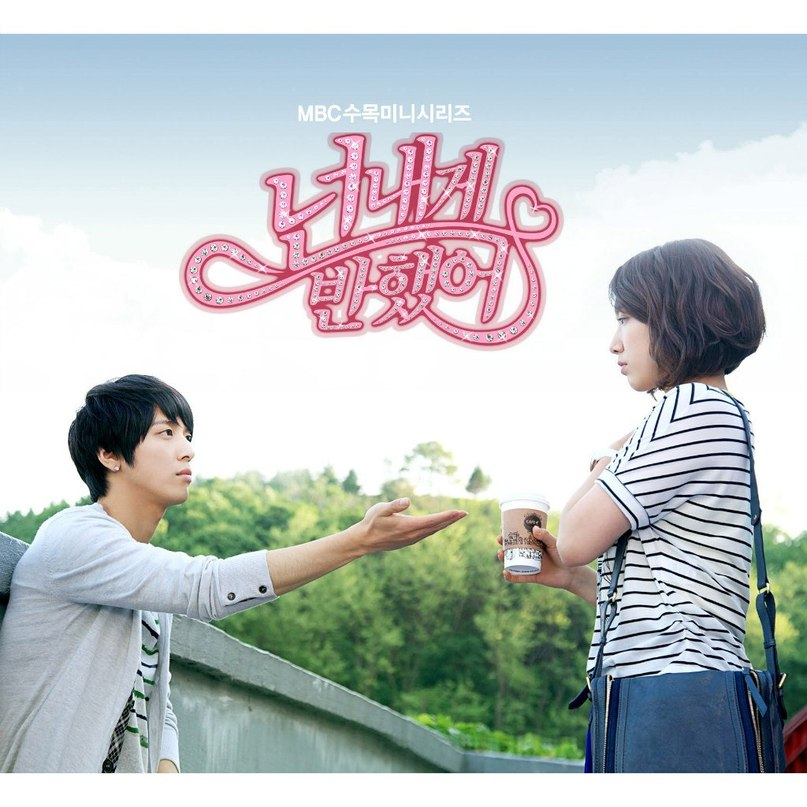I miss you(OST Heartstrings) Ли Шин (Jung Yonghwa)