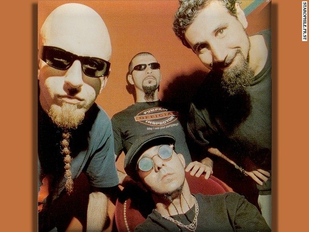Innervision System of a Down