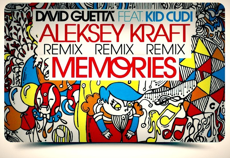 Memories David Guetta Feat. Kid Cudi