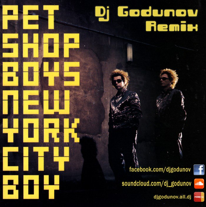 New York City Boy Pet Shop Boys