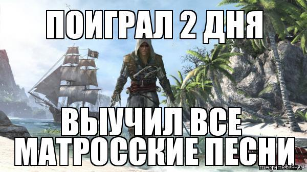 Randy Dandy Oh Assassin's Creed IV - Black Flag