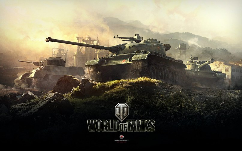 Свет и Тьма World of Tanks