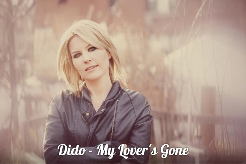 My lover's gone Dido(Музыка из сериала