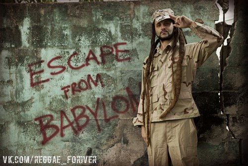 Kingston Town (Radikal Guru Remix) Alborosie