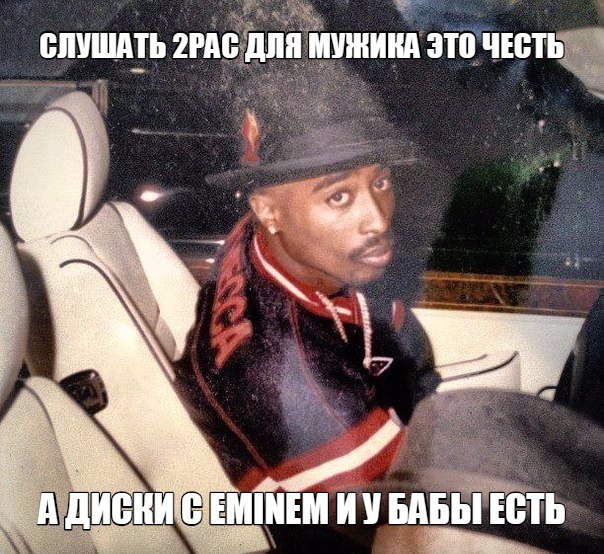 A Crooked Nigga Too 2рас