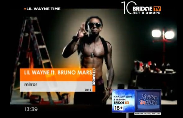Mirror Lil Wayne Ft. Bruno Mars