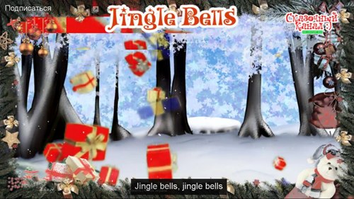 Jingle Bells (Для видео) (Новый год) Merry Christmas