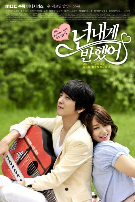 Струны души OST Heartstrings Ли Шин