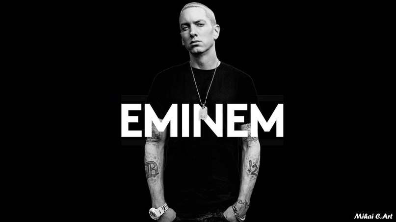 Real Slim Shady (OST Мачо и ботан) Eminem
